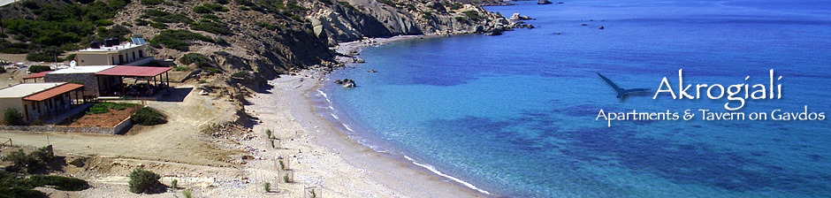 Gavdos Hotel Akrogiali in korfos beach gavdos island Greece
